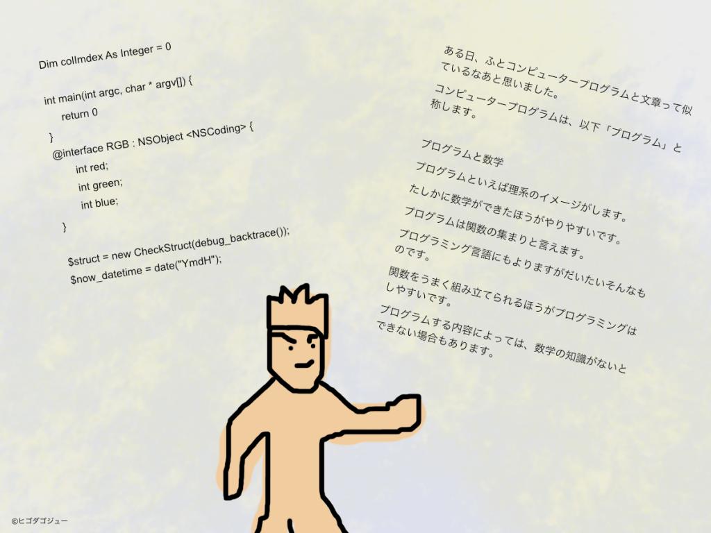 text-program