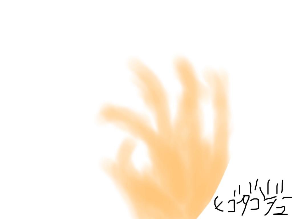 r-hand