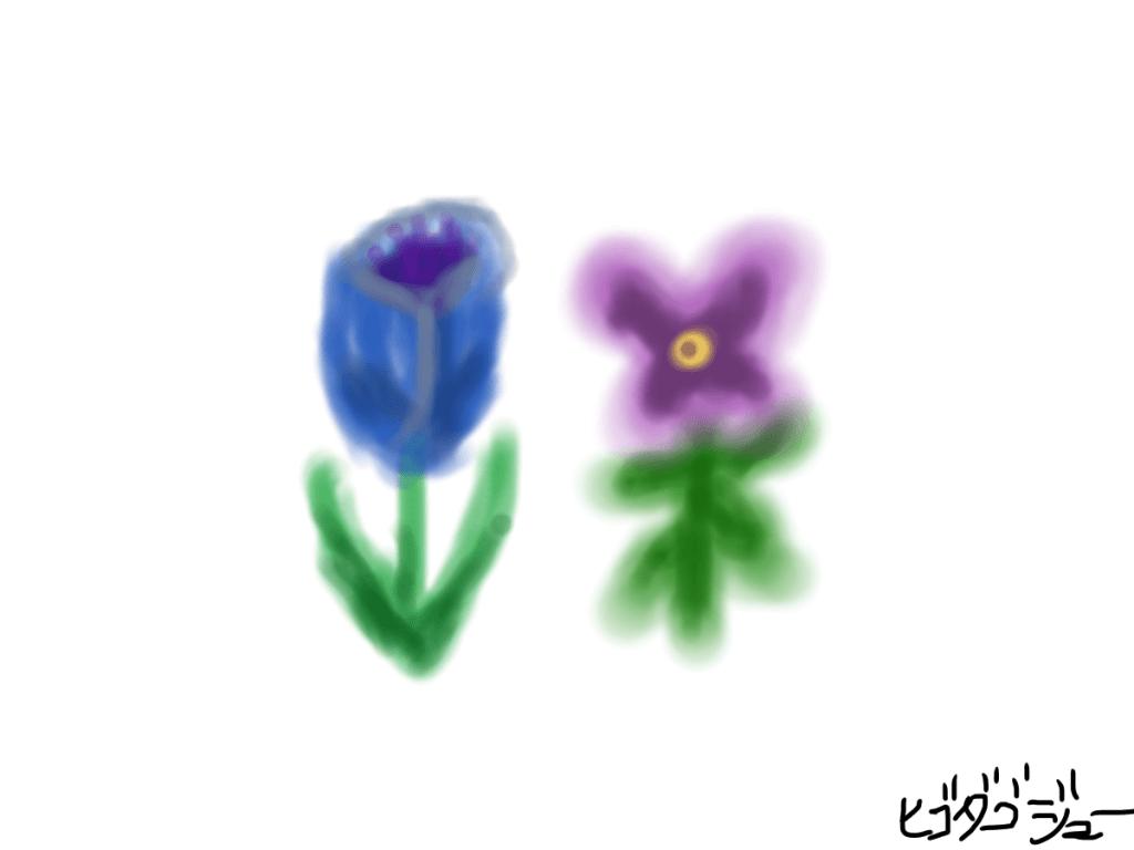 あおとむらさきの花