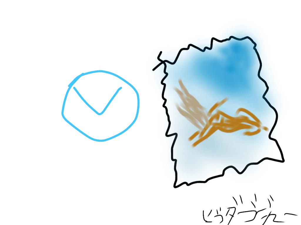 airmail3-macmail