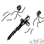 katana-runner
